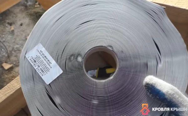 Бутилкаучуковая лента