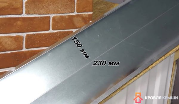 Используется стандартное примыкание к стене