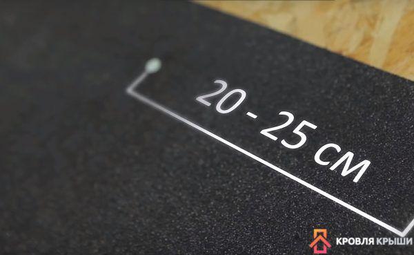 Расстояние между гвоздями должно составлять 20-25 см