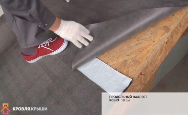 Для нахлеста используется термоактивная полоса