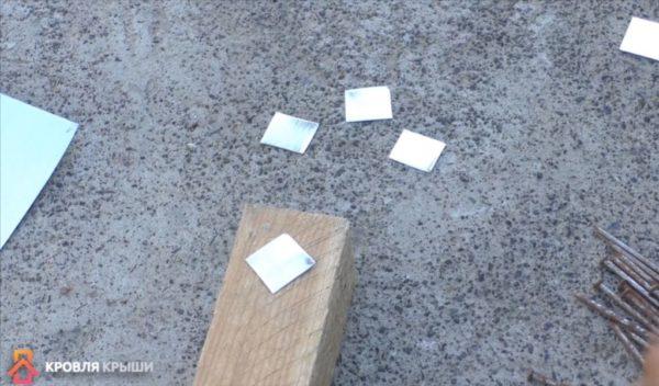 Квадратик уложен на деревянный брусок