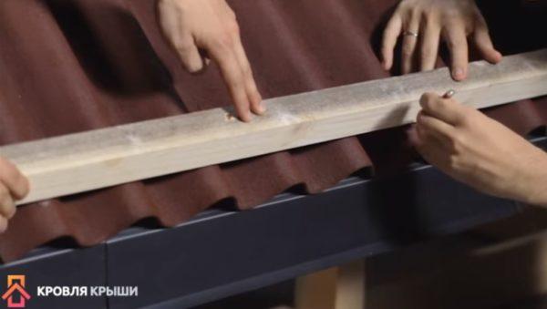 Процесс фиксации ондулина