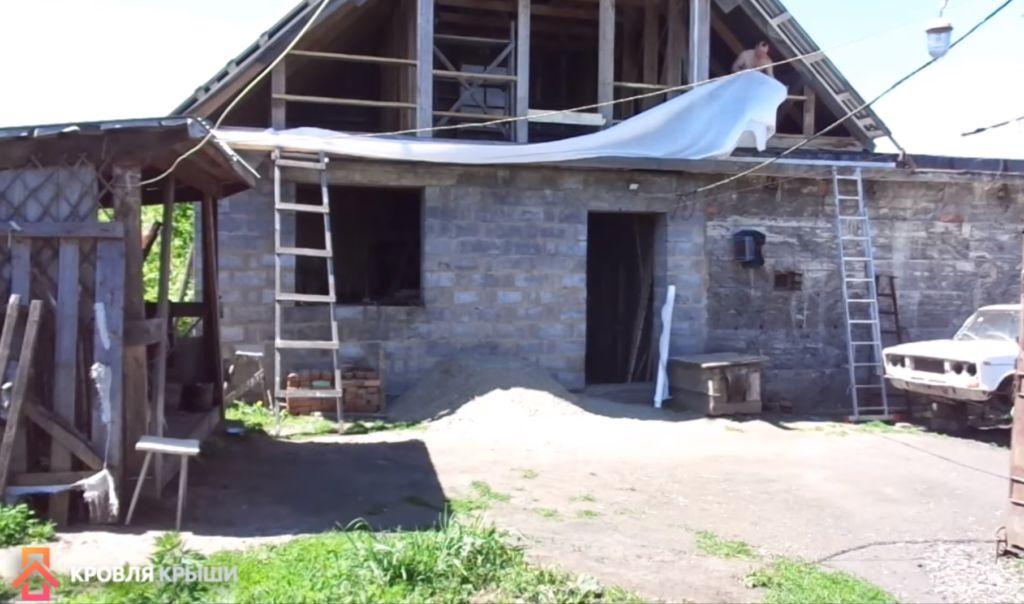 В краснодаре бетона купить гидроизоляция