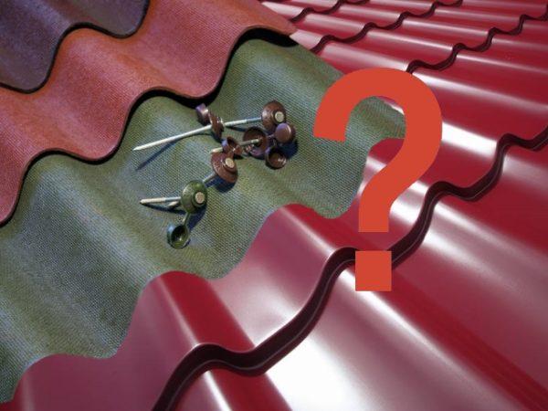 Сравниваем ондулин и металлочерепицу