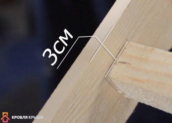 Ветровая доска должна выступать над обрешеткой на 3 см