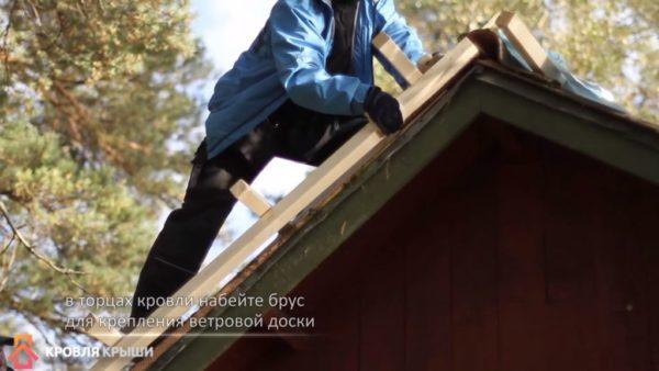 Крепится брус для монтажа ветровой доски