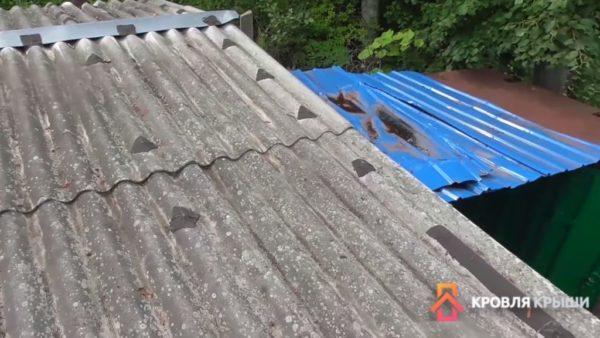 Протекающая шиферная крыша