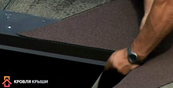 Обрезка ендового ковра