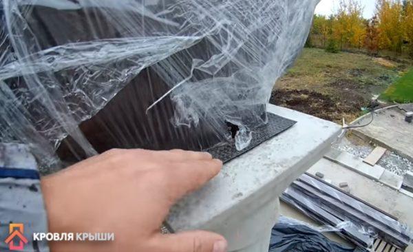 Для гидроизоляции используется рубероид