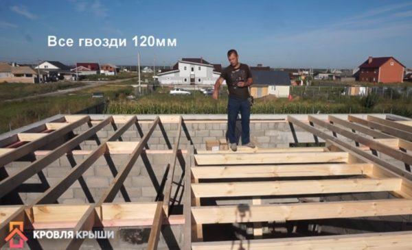 Используются гвозди 120 мм