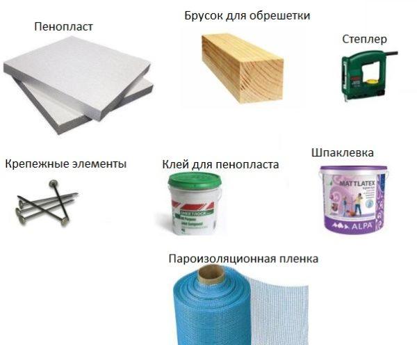 Инструменты и материалы для утепления крыши пенопластом