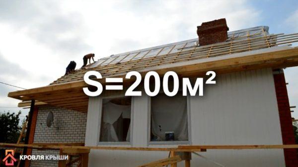 Площадь крыши