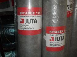 JUTA Ютавек 115