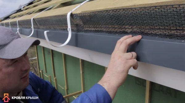 Капельник для вывода конденсата