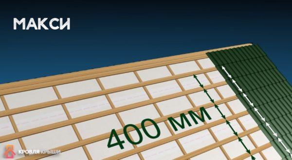 Шаг обрешетки для металлочерепицы макси
