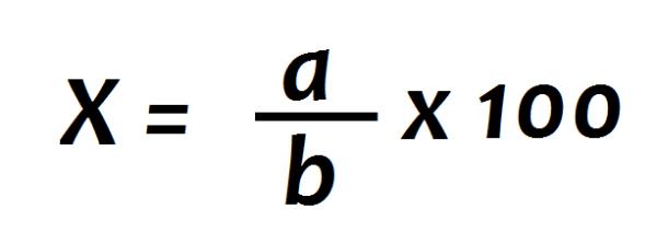 Начальная формула