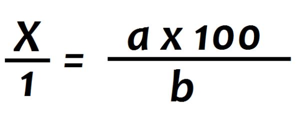 Преобразованная формула