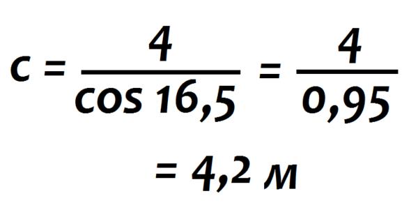 Пример выполнения расчета