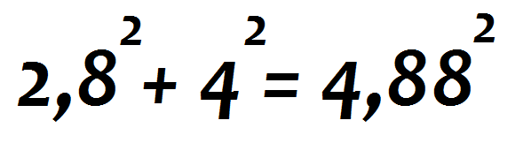 Расчет по теореме Пифагора