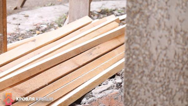 Рейки толщиной примерно 4–5 см