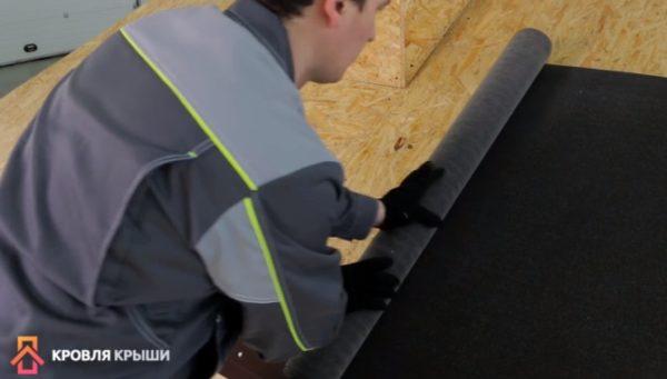 Раскатывание ковра