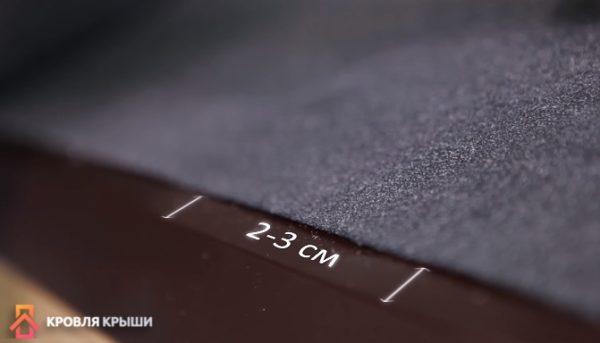 Укладка ковра на расстоянии 2-3 см от края карнизной планки