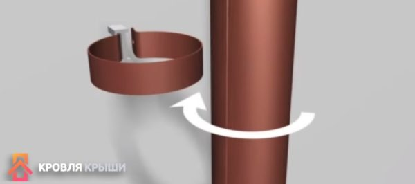 Трубу поворачивают швом к стене