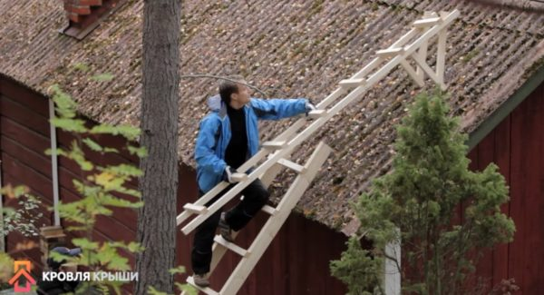 Лестница для работы на крыше