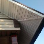 Установка софитов под крышу