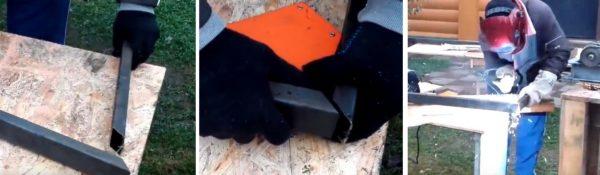 Заготовки раскладывают на столе и аккуратно прихватывают сваркой на стыках