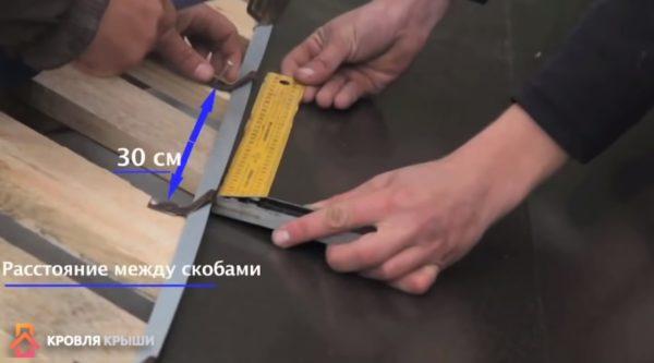 Крепление планок скобами