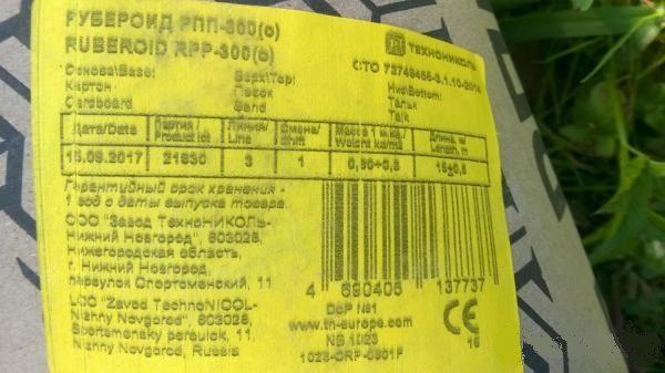 Основные характеристики покрытия указываются производителем на упаковке рулона