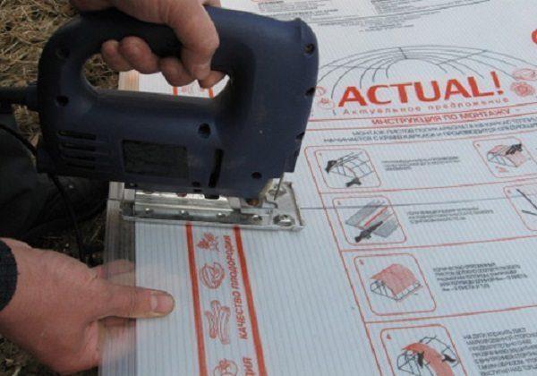 Поликарбонат режется достаточно просто, для этого можно использовать разный инструмент