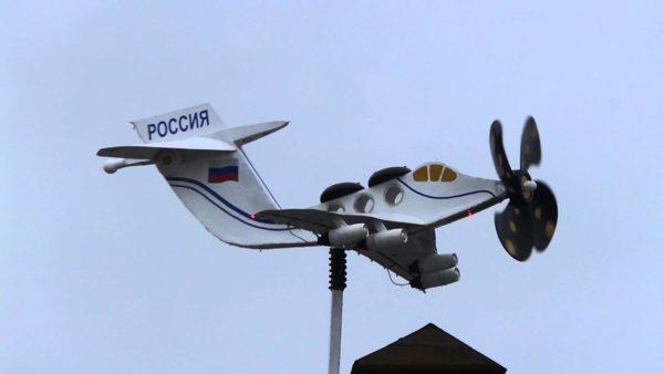 Самолёт - флюгер