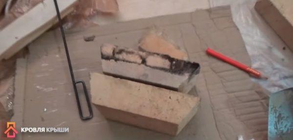 Вырезан новый кирпич