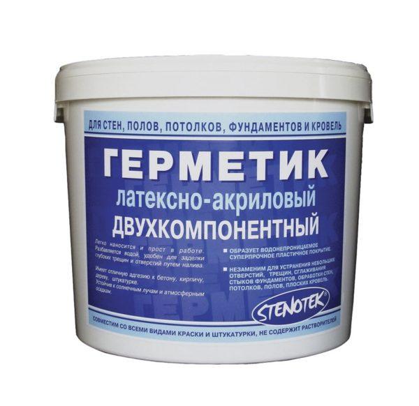 Двухкомпонентный герметик