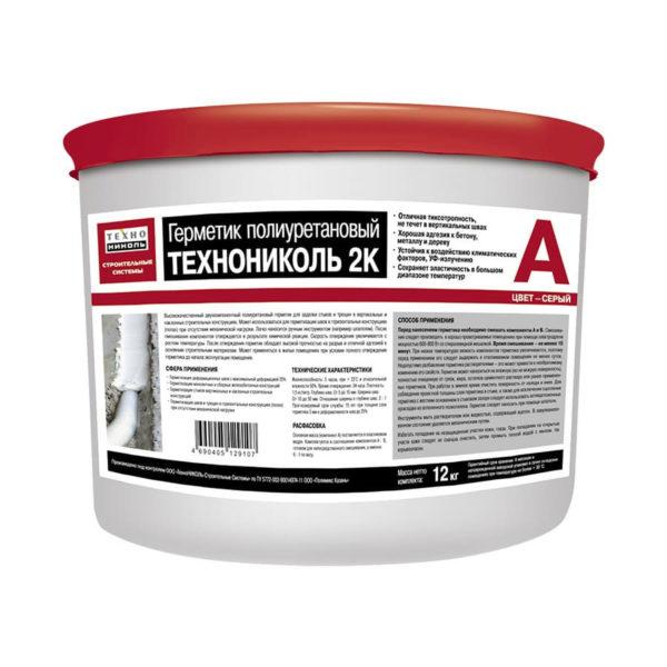 Герметик двухкомпонентный полиуретановый 2К