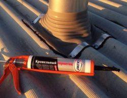 Отделка дымоходов, вентиляционных труб, вертикальных примыканий