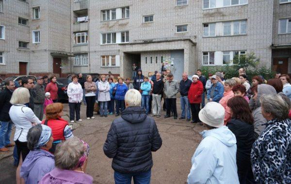 Решение о проведении ремонта принимается на общем собрании жильцов