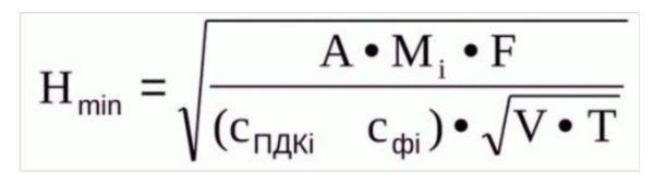 Формула расчета высоты трубы